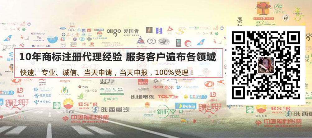 武汉商标注册申请服务客户遍布各领域