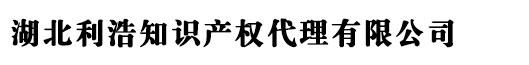 武汉商标注册公司_湖北商标注册代理
